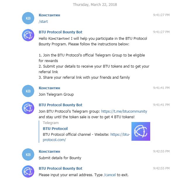 Переходим к телеграм-боту