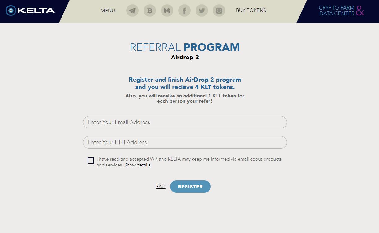 Вводим свой email и адрес кошелька
