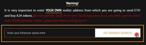 введите адрес вашего кошелька Ethereum