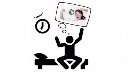 Как рано просыпаться