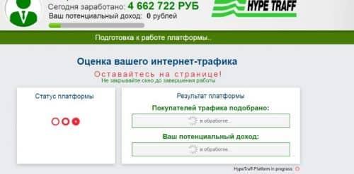 можете заработать до 30 тысяч рублей