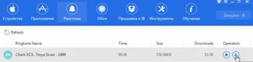 3uTools - бесплатная утилита для управления вашим iPhone/iPad/iPod