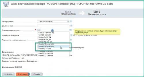 Как создать свой VPN сервер для разных клиентов (windows, ios, android)