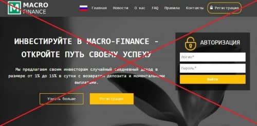 Macro Finance