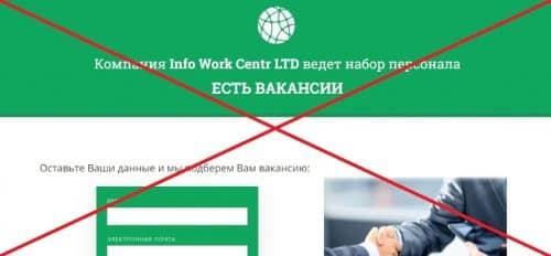 Info Work Centr LTD