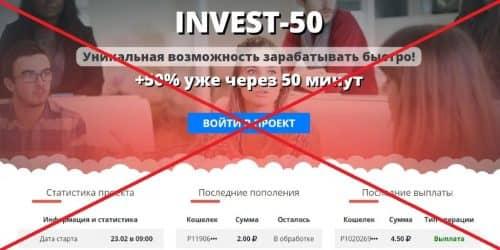 Invest-50