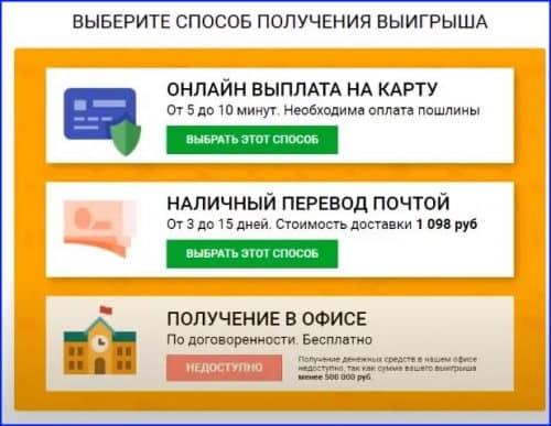 три способа вывести средства