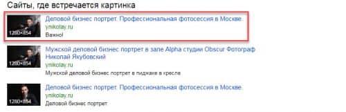 фотографии Дениса для сайта ynikolay.ru