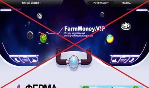 Честный отзыв о игре FarmMoney