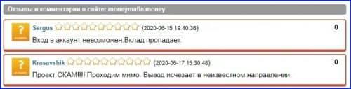 отзывы о MoneyMafia