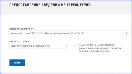 Проверяйте наличие документов и контактов