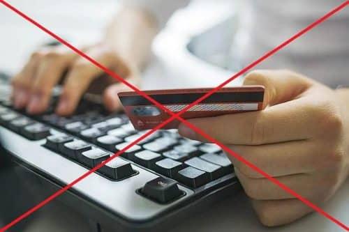 Как проверить интернет магазин или сайт на мошенничество