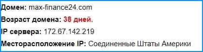 Возраст сайта Max-finance24.com